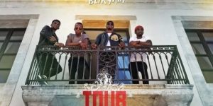 Tour Dates (Deluxe) BY Solo and the BETR GANG